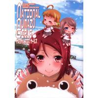 Doujinshi - Love Live! Sunshine!! / Takami Chika & Sakurauchi Riko & Watanabe You (NATIONAL NUMAZU GIRLS) / bisaid Label