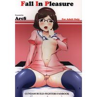[Adult] Doujinshi - BUILD FIGHTERS (Fall In Pleasure) / ArcS