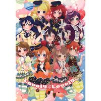 Doujinshi - Love Live / All Characters () Lovely*Lovely) / いもポテト