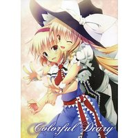 Doujinshi - Illustration book - Touhou Project / Marisa & Alice (Colorful Diary) / Memory Line