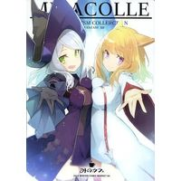 Doujinshi - Illustration book - Final Fantasy XIV (MILACOLLE) / みのカフェ