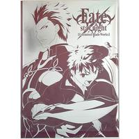 Doujinshi - Illustration book - Fate/stay night / Shirou & Archer (Fate/stay night[UBW]2ndシーズン原画集 下巻 限定カバー付 下) / ユーフォーテーブル
