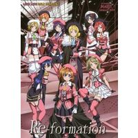 Doujinshi - Love Live / All Characters (Re‐formation) / CHINPUDO