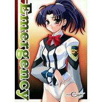 [Adult] Doujinshi - Gunparade March (EmerGency) / Perceptron