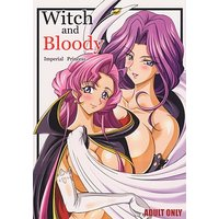 [Adult] Doujinshi - Code Geass (Witch and Bloody) / RPG COMPANY2