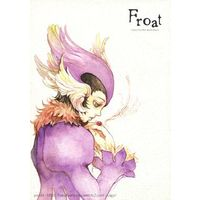 Doujinshi - Illustration book - Saga Series (Froat) / 白昼夢想