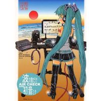 Doujinshi - Illustration book - VOCALOID / Hatsune Miku (波の数だけAIR CHECK with 初音ミク) / Abyukyo Koubou