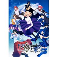 Doujinshi - Anthology - Tsukihime / All Characters (月姫/Grand Order fake material) / Dis‐Code