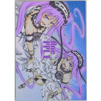 Doujinshi - Fate/stay night / Euryale (Fate Series) (AnePPLI) / Hoshi No Sunadokei