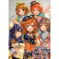 Doujinshi - Illustration book - Love Live / All Characters (LOVELIVE!FANART BOOK Dream) / あさゆうレスノオト