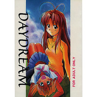 [Hentai] Doujinshi - Love Hina (DAYDREAM) / SEVENTH DOOR