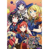 Doujinshi - Illustration book - Love Live / All Characters (LOVELIVE!FANART BOOK Smile) / あさゆうレスノオト