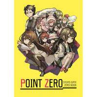 Doujinshi - Steins;Gate / Kurisu & All Characters (POINT ZERO) / mg