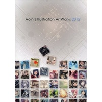Doujinshi - Illustration book - Aoin's Illustration ArtWorks 2015 / アオインの巡礼日