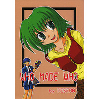 [Adult] Doujinshi - Comic Party (WHO MADE WHO) / Onikibitou