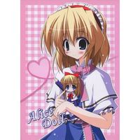 Doujinshi - Touhou Project / Alice Margatroid (Alice Doll) / Coco@Cafe