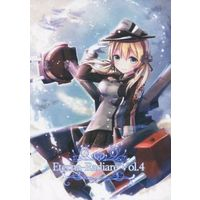 Doujinshi - Illustration book - Kantai Collection / Prinz Eugen (Eterna-Radiare Vol.4) / eterna-radiare