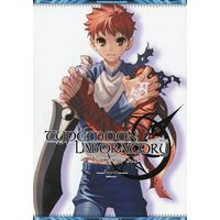 Doujinshi - Fate/stay night / Shirou Emiya (TYPEMOON LABORATORY -preview-) / Ben's Works