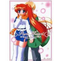 [Adult] Doujinshi - Magical Girl Lyrical Nanoha / Nanoha & Fate (Pure Heart 6th Episode ~Trick and Flirt!~) / Misril