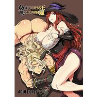 [Adult] Doujinshi - Dragon's Crown (女神ノ王冠 GODDESS CROWN) / Choujikuu Yousai Kachuusha