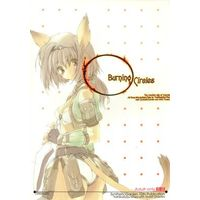 [Adult] Doujinshi - Final Fantasy XI (Burning Cireles) / SyntheticGarden