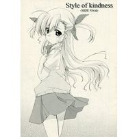 Doujinshi - Magical Girl Lyrical Nanoha / Vivio (【コピー誌】Style of kindness ~SIDE Vivid~) / Reimei Nordlingen