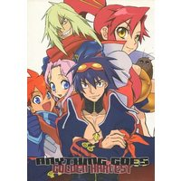 Doujinshi - Gurren Lagann (ANYTHING GOES) / GOLDEN HARVEST