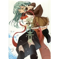 Doujinshi - Illustration book - Kantai Collection / Suzuya (Kan Colle) (鈴音) / エビフライ7本