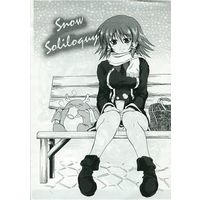 Doujinshi - 【コピー誌】Snow Soliloquy / FULLMETAL MADNESS