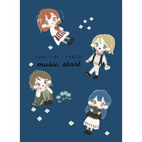 Doujinshi - Love Live / Honoka & Umi & Hanayo & Nico (LOVE LIVE ! FOREST music start) / aoiroiro