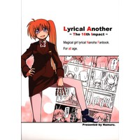 Doujinshi - Magical Girl Lyrical Nanoha / Takamachi Nanoha (Lyrical Another-The 16th Impact-) / NUM