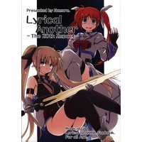 Doujinshi - Magical Girl Lyrical Nanoha / Nanoha & Fate (Lyrical Another-The 20th Impact-) / NUM