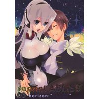 Doujinshi - Compilation - Horizon in the Middle of Nowhere (reprint ABLISS 06 horizon‐''BLACK'') / ABLISS