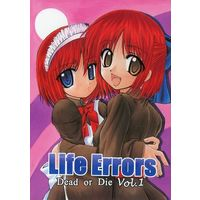Doujinshi - Tsukihime (Life Errors) / Dead or Die