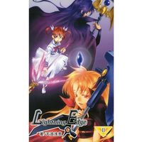 Doujinshi - Novel - Magical Girl Lyrical Nanoha / Nanoha & Fate (Recovery&Reload II) / Recovery&Reload