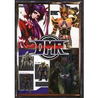 Doujinshi - Illustration book - DMR / DMR