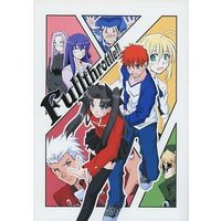 Doujinshi - Fate Series (Fullthrottle!!) / rimittobureiku
