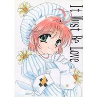 Doujinshi - CC Sakura / Kinomoto Sakura (It Must Be Love) / K2 Corp.