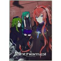Doujinshi - anthem.01 / stem.04