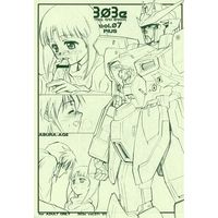 [Adult] Doujinshi - Gundam series (303e vol.07 PLUS) / WINDFALL