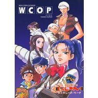 Doujinshi - Gunparade March (WCOP -WORLD CRISIS ON PARADE-) / 島津ゲーム部門