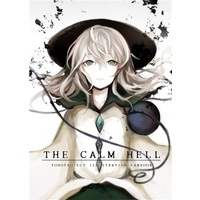 Doujinshi - Illustration book - Touhou Project / Koishi & Satori & Rin (THE CALM HELL) / ぽよぽよスペック