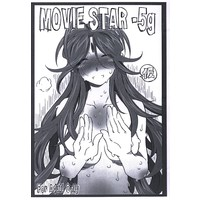 [Adult] Doujinshi - Ah! Megami-sama (MOVIE STAR-5g) / RPG COMPANY2