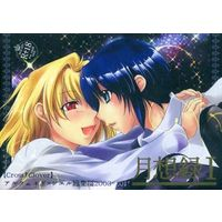 [Adult] Doujinshi - Compilation - Tsukihime (月想録Ⅰ) / Cross Clover