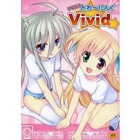 [Adult] Doujinshi - Magical Girl Lyrical Nanoha / Einhard & Vivio (リリカルとれ~にんぐ Vivid) / スタジオ・ひまわり