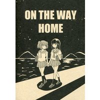 Doujinshi - Love Live! Sunshine!! / Kurosawa Dia & Kurosawa Ruby (ON THE WAY HOME) / Cheese Cake Factory