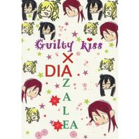 Doujinshi - Love Live! Sunshine!! / All Characters (Guilty kiss×DIAZALEA) / ももかん