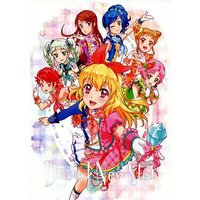 Doujinshi - Aikatsu! / All Characters (Brand New Star) / Girls★Twilight