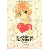 Doujinshi - CC Sakura / Kinomoto Sakura (LOVE GAME 2) / COLOR