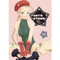 [Adult] Doujinshi - Street Fighter (CAT'S STRIKE) / Gyotaku